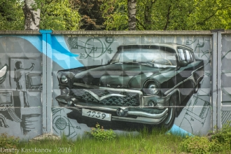 ГАЗ-13. Чайка. Рисунок на заборе автозаводского парка. Фото