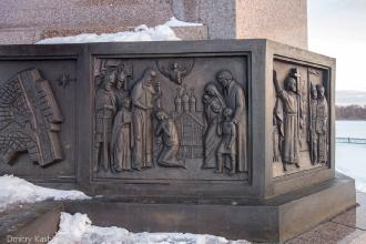 Памятник 1000 лет Ярославлю