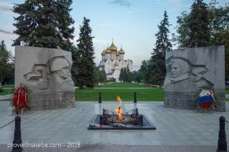 Ярославль. Вечный огонь на бульваре Мира