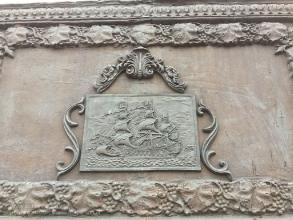 Памятник святым апостолам Петру и Павлу. Петропавловск-Камчатский. Табличка