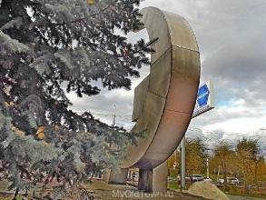 Серп и молот на площади Чекистов. Фото Волгограда