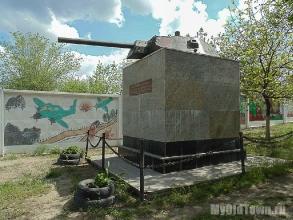 Линия обороны Сталинграда. Фото танковой башни на постаменте в Советском районе Волгограда