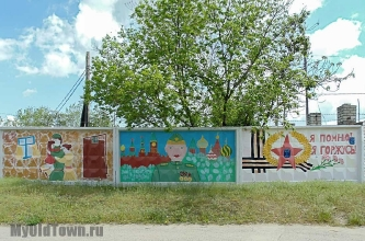 Линия обороны Сталинграда. Фото граффити с военной тематикой около танковой башни