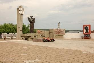 Мемориальный комплекс. Поселок Шатки