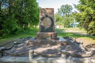 Бородинское поле. Памятник воинам 32 Краснознаменной стрелковой дивизии