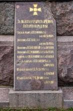 Памятник батарейной №1 и легкой №1 ротам лейб-гвардии Артиллерийской бригады. Бородинское поле