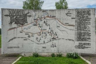 памятники Бородинского поля