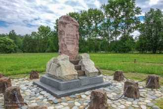 Бородино. Памятник Муромскому пехотному полку. 1912 год