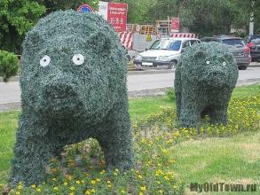 Сквер на Бакинской. Медведи. Фото 2014 года