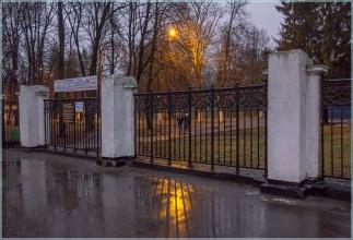 Вечернее фото Автозаводского парка. Вход. Нижний Новгород