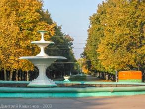 Большой фонтан и главная аллея Автозаводского парка
