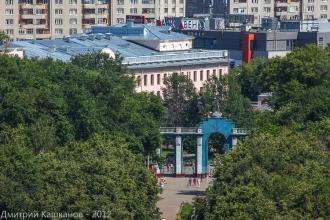 Главный вход в парк, Дворец культуры и Парк авеню. Фото с высоты