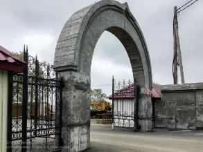 Арка на входе на территорию Морского собора. Петропавловск-Камчатский