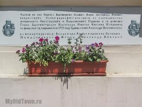 Фото часовни Александра Невского в Волгограде
