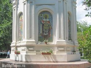 Волгоград и область