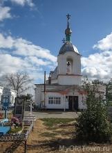 Астрахань и область