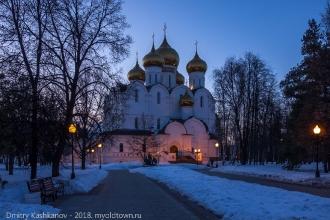 Вечернее фото собора с Волжской набережной