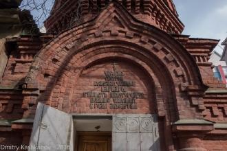 Часовня святой великомученницы Варвары. Нижний Новгород. Фото