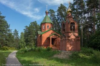 Церковь царицы Александры. Зеленый город. Кстовский район