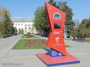 ЧМ-2018 по футболу. Волгоград. Часы обратного отсчета на Набережной