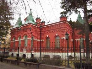 Волгоград. Мемориально-исторический музей
