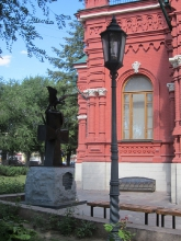 Волгоград. Мемориально-исторический музей. Памятый знак
