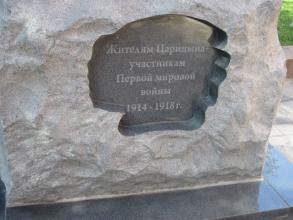 Мемориально-исторический музей. Волгоград