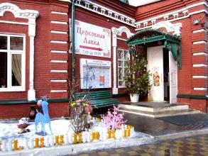 Украшение двора собора к Рождеству