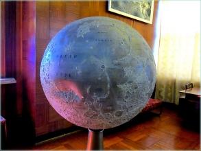Планетарий. Лунный глобус