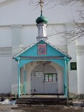 Храм Святого Пророка Божия Ильи (бывший кинотеатр Нефтяник)