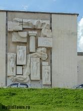 Улица Ухтомского дом 2а. Фото здания СОК «Волгограднефтемаш» (завод имени Петрова)