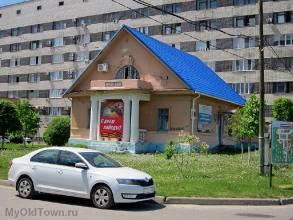 Волгоградская областная больница. Музей