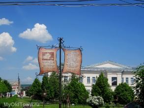 Волгоградская областная больница