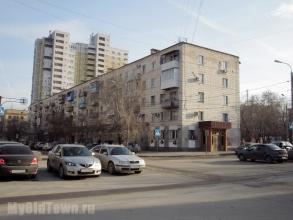 Улица Академическая дом 11. Фото Волгограда