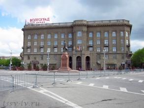 Улица Мира. Гостиница Волгоград. Фото