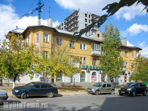 Улица Козловская дом 26. Фото Волгограда