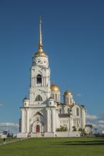 Успенский собор во Владимире. Вид издали. Фото