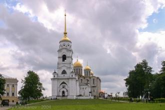 Успенский собор. Владимир. Фото 2004 г.