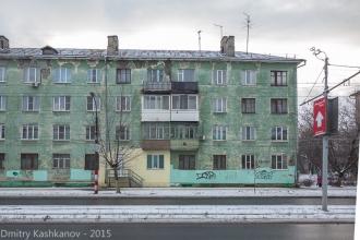 Проспект Ленина, дом 40. Фото Дзержинска