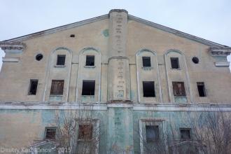 Кинотеатр Родина. Дзержинск. Вид со двора