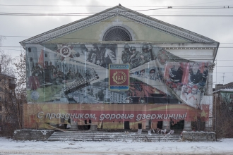 Проспект Ленина, 54. Старый кинотеатр Родина. Фото 2015 г.