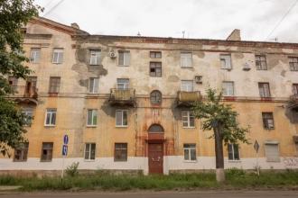 Фасад дома 14. Проспект Дзержинского