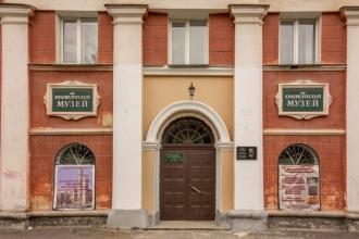 Дзержинск. Проспект Дзержинского. Краеведческий музей