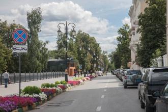 Фото Верхне-Волжской набережной. Нижний Новгород