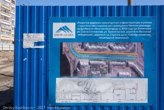 План реконструкции улицы Пролетарской. Мещера. Нижний Новгород