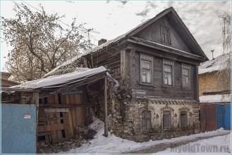 Фото Нижнего Новгорода. Ул. Вокзальная. Старые дома
