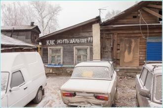 Как жить дальше? Старые деревянные дома по улице Славянской в Нижнем Новгороде