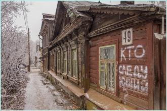 Кто следующий. Старые деревянные дома по улице Славянской в Нижнем Новгороде