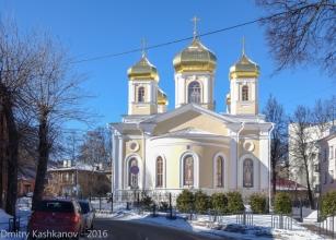 Трехсвятительская церковь на улице Славянской. Нижний Новгород. Фото