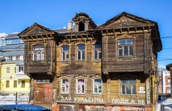 Дом 4 по улице Славянской. Нижний Новгород. Надписи